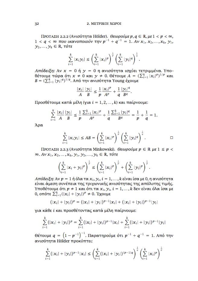 EquasionSamples